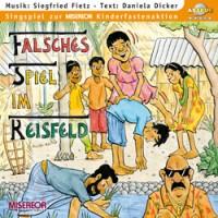 634113_CD_Singspiel_Falsches_Spiel_im_Reisfeld_2013